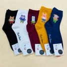 韓國襪子 可愛動物風 女襪 長襪 企鵝 喵喵 猴子 熊熊 兔兔