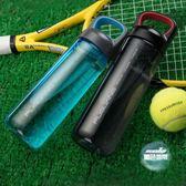 運動水杯 水杯塑料便攜運動健身太空杯子男女學生夏天水瓶簡約防摔茶杯 4色