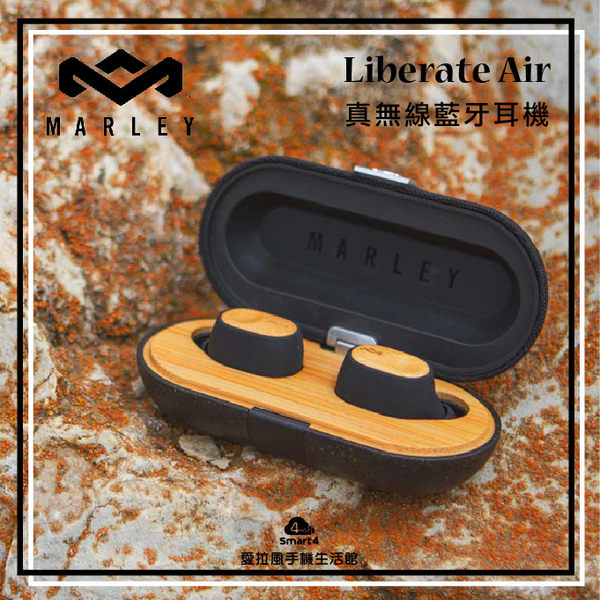 【愛拉風x文青必備款】Marley Liberate Air 真無線藍牙耳機 Type-C規格 文創設計 結合竹材
