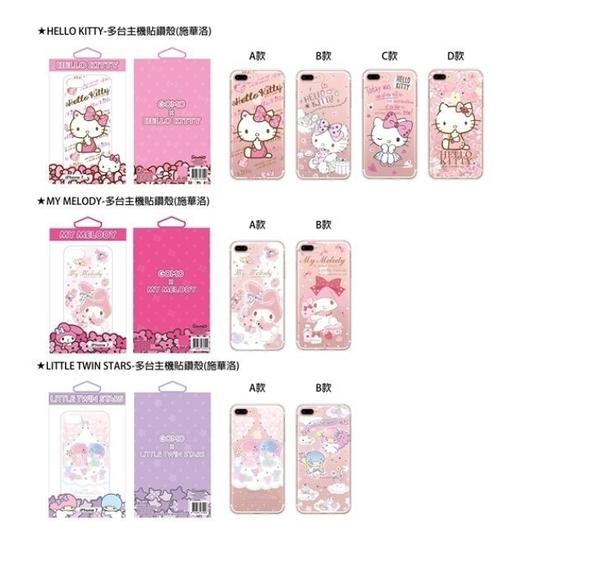 King*Shop~HTC U11 Plus  Hello Kitty聯名施華洛6吋鑲鑽手機殼 透明硅膠防摔保護套
