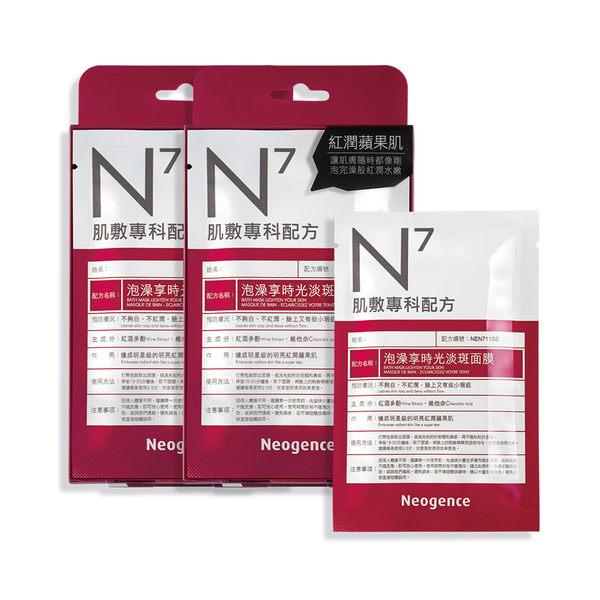 【買1送1】Neogence霓淨思 泡澡享時光淡斑面膜4片/盒