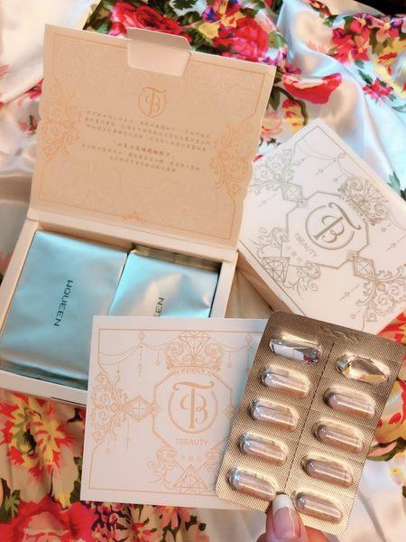 (3盒入)水皇后 口服玻尿酸 膠原蛋白 保濕 谷胱甘肽【1盒60顆】[寶寶小劇場][現貨不必等]