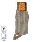 MCM圓點直紋刺繡LOGO紳士襪(褐色)980209