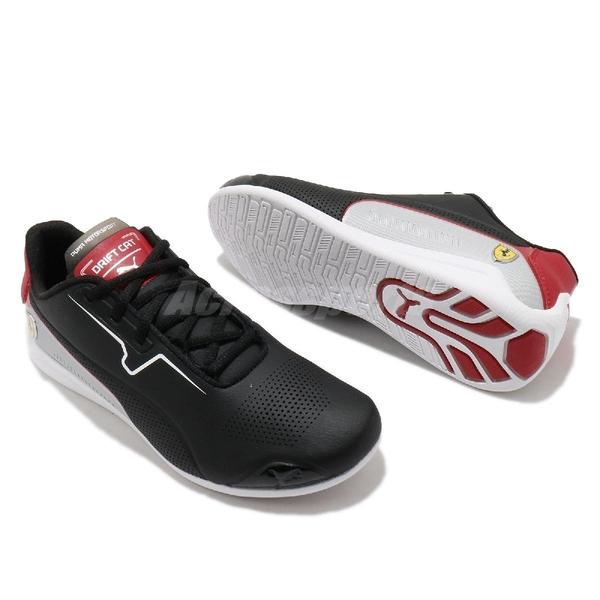 Puma 休閒鞋 SF Drift Cat 8 黑 灰 紅 男鞋 法拉利 賽車概念 賽車鞋 運動鞋【ACS】 33993501
