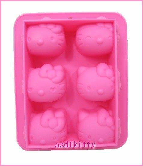廚房【asdfkitty】KITTY粉色表情6連矽膠模型-做巧克力.蛋糕.手工皂.果凍-不含雙酚A-歐美正版