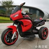新款兒童電動摩托車三輪車雙驅男女寶寶小孩玩具車充電瓶童車大號 aj7082『小美日記』