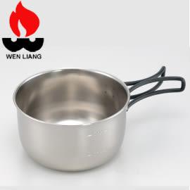 Wen Liang 文樑 ST-2011-2 600cc不鏽鋼碗(無蓋)) 台灣製造 輕巧好攜帶