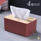 「指定超商299免運」多功能面紙盒 衛生...