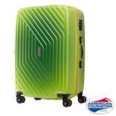 AT美國旅行者 29吋Air Force漸層防刮可擴充TSA行李箱(漸層綠)