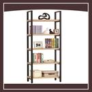 【多瓦娜】艾麗斯2.6尺書櫃 21057-892003