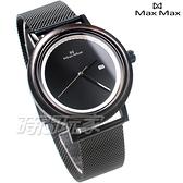 Max Max 義大利時尚 文青風格 米蘭時尚 防水手錶 藍寶石水晶 女錶 中性錶 男錶 黑色 MAS7036-1