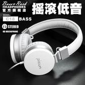 Picun/品存 C18耳機頭戴式 音樂重低音有線帶麥手機電腦游戲耳麥