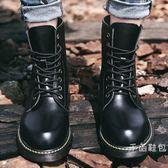 秋季馬丁靴男高筒鞋潮百搭英倫風短靴2018新款真皮中筒工裝軍靴子 免運直出 交換禮物