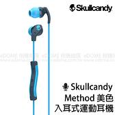 Skullcandy 潮牌骷髏 Method 美色 運動型 入耳式耳機 藍色 (6期0利率 免運 公司貨) S2CDHY-477 運動耳機