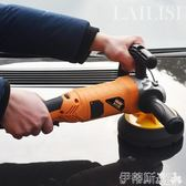 打蠟機小型打蠟機工具劃痕修復封釉機家用地板打蠟LX220v 伊蒂斯