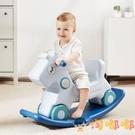 兒童搖搖馬二合一嬰兒玩具小木馬兒童搖馬兩...