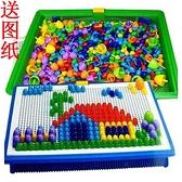 蘑菇釘 創意組合拼插板兒童益智力拼圖3-9歲幼兒園寶寶男女孩玩具 【端午節特惠】