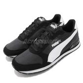 Puma 休閒慢跑鞋 ST Runner V2 NL 黑 白 麂皮鞋面 黑白 男鞋 女鞋 運動鞋【PUMP306】 36527801