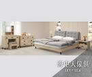{{ 海中天休閒傢俱廣場 }} J-8 摩登時尚 臥室系列 24-70 橡木5尺床頭箱