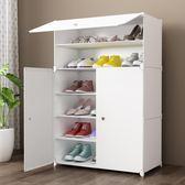 塑料經濟型鞋柜宿舍防塵家用里人多層簡約現代組裝鞋架簡易省空間WY 全館免運折上折