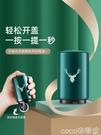 熱賣開罐器 不銹鋼啤酒開瓶器按壓式個性創意網紅起瓶器森啟瓶神器可定制 coco