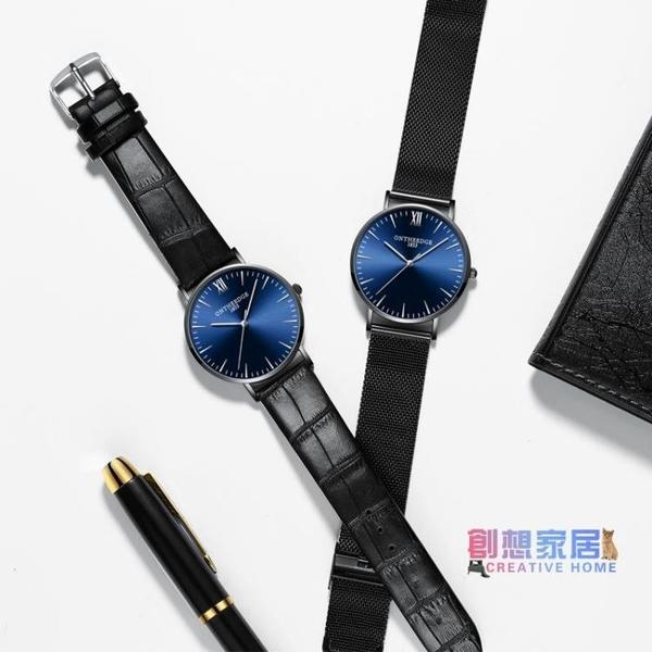 男士手錶 新品概念超薄手錶男士學生石英錶時尚潮流正韓非機械防水男錶【快速出貨】