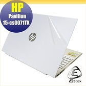 【Ezstick】HP Pavilion 15-cs0071TX 15-cs0073TX 透氣機身保護貼 DIY 包膜