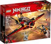 樂高LEGO NINJAGO 命運之翼 70650 TOYeGO 玩具e哥