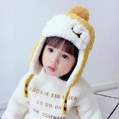 冬季寶寶護耳帽子加絨加厚兒童雷鋒帽男童燈芯絨毛絨帽子套頭帽子