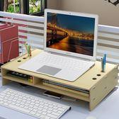 618好康又一發筆記本電腦增高支架頸椎辦公室收納升降桌面