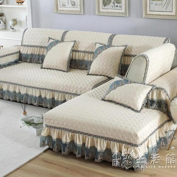 沙發墊四季通用防滑北歐簡約坐墊沙發套罩全蓋全包萬能高檔靠背巾 小時光生活館