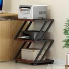 家用打印機架子桌面辦公室置物架多功能落地可行動書桌收納架 ATF 夏季狂歡