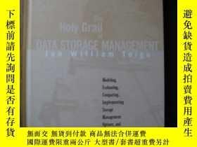二手書博民逛書店the罕見holy grail of data storage management 數據存儲管理的聖杯 英文原版