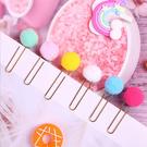 迴紋針-可愛彩色毛球迴紋針 書籤 別針 【AN SHOP】
