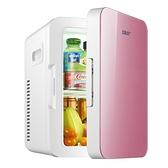 SAST先科8L迷你車載家兩用冰箱家用寢室學生制冷單人宿舍小型冰箱