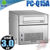 [ PC PARTY ]  聯力 Lian-Li PC-Q15A Mini-ITX 銀色