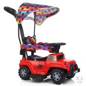 兒童扭扭車溜溜車1-3歲妞妞萬向輪男寶寶滑行車女寶寶嬰幼搖擺車XW 聖誕禮物