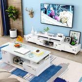 電視柜茶幾組合簡約現代電視機柜鋼化玻璃茶幾客廳伸縮地柜FA【鉅惠嚴選】