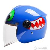 AD兒童頭盔電動摩托車男孩女生小孩子寶寶四季卡通安全帽冬季全盔     ciyo黛雅