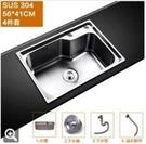 廚房304不銹鋼水槽單槽 一體成型加厚洗菜盆【56* 41加厚4件套】+瀝水盆.給皂