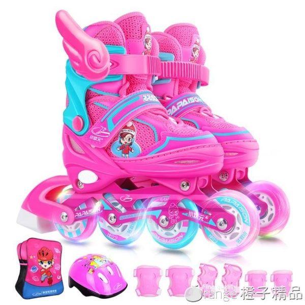 小狀元溜冰鞋兒童全套裝3初學者5女童6女孩8歲10旱冰輪滑鞋直排輪QM  橙子精品