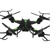 遙控飛機 充電超大四軸飛行器直升無人機航模航拍高清專業兒童玩具-凡屋