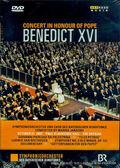 【正版全新DVD清倉 4.5折】【ArtHaus】貝多芬:第九號交響曲-Pope Benedict XVI加冕音樂會