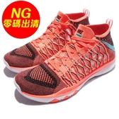 【US10.5-NG出清】Nike 訓練鞋 Train Ultrafast Flyknit 右外側鞋底膠片脫落 橘 黑 運動鞋 男鞋【PUMP306】