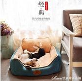 寵物窩狗狗窩可拆洗四季通用冬天保暖寵物床墊子大型小型犬貓窩泰迪 快速出貨YJT