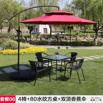 戶外桌椅傘庭院休閒陽台咖啡奶茶店藤編桌椅組合三五件套室外桌椅
