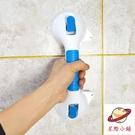 強力吸盤安全扶手免打孔浴室衛浴缸兒童老人...