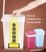 自動換袋垃圾桶家用客廳臥室衛生間廚房辦公室大號創意衛生桶紙簍 酷斯特數位3c YXS