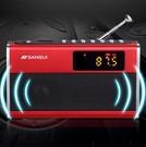 收音機 便攜式老年迷你小型半導體音箱一體fm調頻廣播可充電插卡隨聲聽【快速出貨八折搶購】