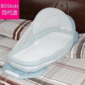 床中床 百代適嬰兒床床中床睡籃多功能便攜式新生兒寶寶小床bb可折疊床上 裝飾界 免運